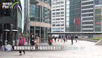 香港新股市場火爆,8隻新股齊衝港交所!打新該選哪一隻?