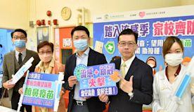 幼教界歡迎當局統一分配流感疫苗 受訪家長屬意噴鼻式
