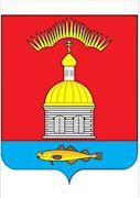 Pechenga (urban-type settlement), Murmansk Oblast