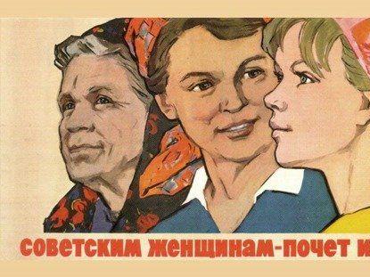 蘇聯計畫生育失敗史(組圖) - Dorisophy - 諷刺與漫畫