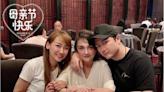 李泳豪首度公開女友樣貌 - 今日娛樂新聞   香港即時娛樂報道   最新娛樂消息 - am730