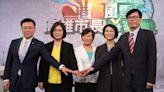 民進黨2022高雄內鬥!不滿湧言會占盡黨部資源 「非海勢力」叫陣主委趙天麟-風傳媒