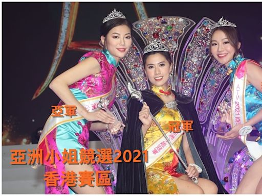 亞姐決賽丨20歲陳美儀成雙料冠軍 大熱兼奪「最完美體態獎」