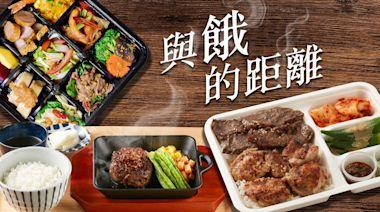 外送便當懶人包|微解封10家必吃飯盒開嗑 日式、泰料、蔬食餐任挑 | 蘋果新聞網 | 蘋果日報