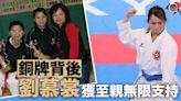 【東京奧運】劉慕裳獎牌背後 有家人100%支持