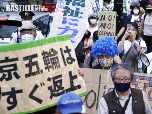 日本增逾6千宗確診 東京約百人遊行要求停辦東奧 | 大視野