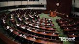 【立法會】立法會下周五或加開大會 處理多條法案 - 香港經濟日報 - TOPick - 新聞 - 政治