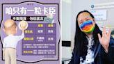 台灣對抗假新聞妙方登外媒 大讚:全球應效仿台式幽默