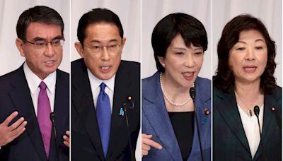 日自民黨總裁選舉29日展開 史上罕見結果難料