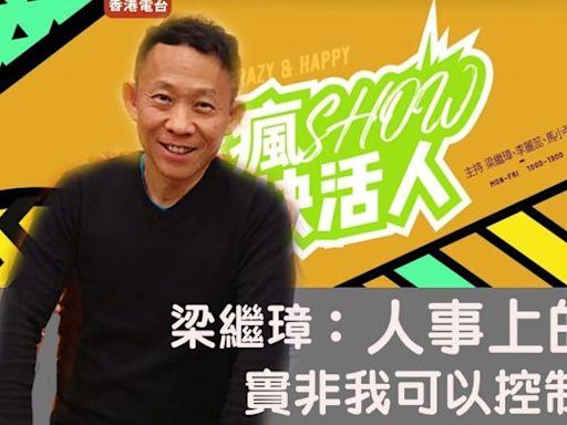 梁繼璋頂替曾志豪返港台開咪:我是沒有半點猶豫   蘋果日報