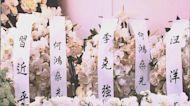 何鴻燊舉殯 多名國家領導人致送花牌