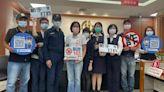 華南銀行七堵分行一把罩 議員 罩 顧行員安全 行員 照 顧居民財產防受騙