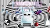 Verizon Media 「Asia Big Idea Chair亞洲數位創意大獎2020」表揚在眾多挑戰下延續數位創意革新的品牌
