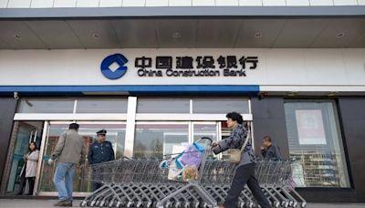 中國建設銀行稱恒大貸款較小 目前風險可控