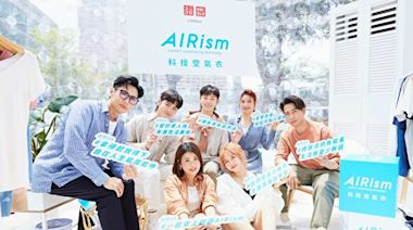 AIRism科技空氣衣 8合1機能防疫易換洗