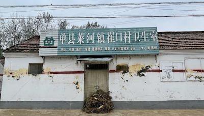山東逾2000村民「被腦中風」 村醫涉詐騙呃醫保被拘 - 香港經濟日報 - 中國頻道 - 社會熱點
