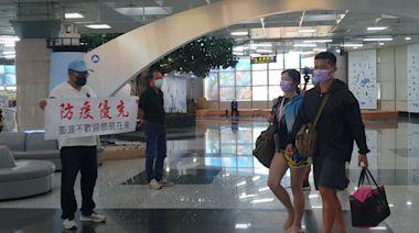 【疫情大爆炸】澎湖門戶舉標語「不歡迎現在來!」 縣長說話了 | 蘋果新聞網 | 蘋果日報