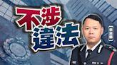蔡展鵬被揭光顧無牌按摩店 O記指不涉及不道德和違法行為