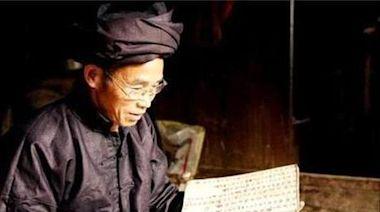 81歲老人拿出失傳3000年的《易經》,專家興奮不已,結果卻看不懂