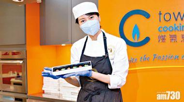 疫下深造廚藝 梁詠琪義賣助基層 - 今日娛樂新聞 | 香港即時娛樂報道 | 最新娛樂消息 - am730
