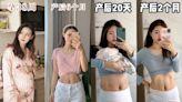 產後瘦身超有效!醫師建議:「把握產後瘦身黃金期」掌握關鍵5原則,輕鬆消滅小腹、緊實臀腿
