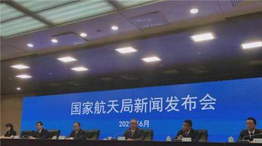 國家航天局:天問一號任務實現了中國航天史的6個首次