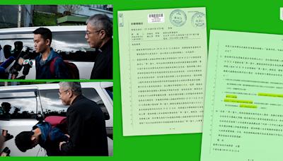 管浩鳴公開文件 證陳同佳律師屢與台方洽自首 台灣法務部再促港府司法互助 | 立場報道 | 立場新聞