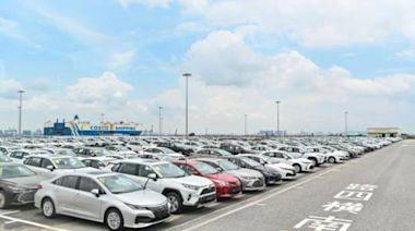 四部門聯合發文:到2023年汽車可回收利用率達95%