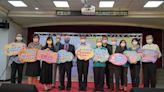 準公幼學費每月再降1千 臺北市版準公幼2.0版即將上路