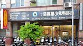 BNT曾人人想打現第一劑乏人問津 新北醫師反被猛問混打