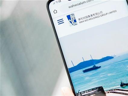 華和控股(09938.HK)斥3,332萬投資葵涌工業物業