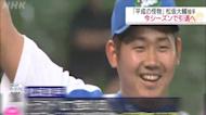 時代的眼淚! 松坂大輔宣布退役 「平成怪物」職棒生涯畫句點