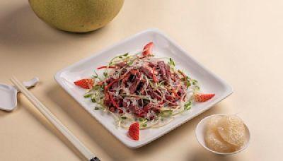 台南市長邀大家來「呷柚」 6家在地飯店推出14道白柚創意料理