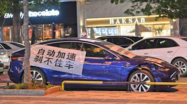 中國再傳特斯拉暴衝事故 原廠:煞車系統未故障,是駕駛自己踩錯
