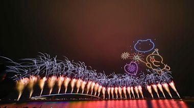 2021澎湖花火節盛大開幕,LINE十周年與用戶一起啟程TO THE NEXT | 蕃新聞