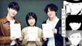 期待破表!池昌旭&黃寅燁確定主演Netflix《安娜拉蘇瑪娜拉》,聯手《怪物》崔成恩組夢幻高顏陣容 | Kdaily 韓粉日常