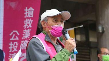 停電誰的錯?王浩宇請環團放過台灣 潘忠政反嗆「扯啥?」