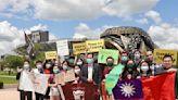 德州農工大學臺灣學生會力挺臺灣加入世衛組織