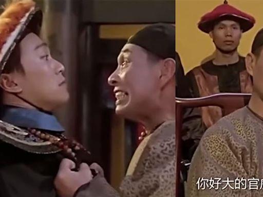 《九品芝麻官》經典反派李公公近況曝