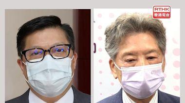 鄧炳強歡迎法庭對唐英傑案的定罪 湯家驊認為刑期合理 - RTHK