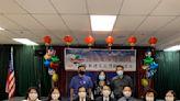 橙縣臺灣傳統週系列活動線上開幕 約350人參加