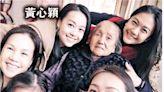 黃心穎外婆離世 二姊貼家庭照悼念 - 20210304 - 娛樂