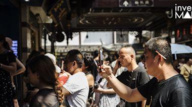 安盛遠見|中國需解決人口結構失衡問題 助長遠經濟發展(姚遠) | 蘋果日報