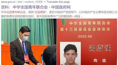 向華強父子移民台灣夢碎 「勢色不對港人驚」