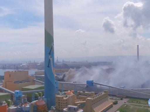 中火煤倉輸送帶起火釀空污 中市府重罰500萬
