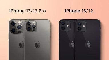 爆料|iPhone 13 Pro設計圖曝光,後攝模塊更大
