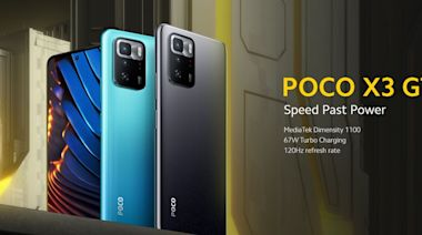 POCO X3 GT智慧機正式發表 搭載聯發科天璣1100 5G處理器