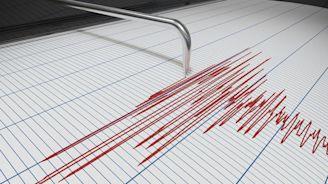 Magnitude 4.3 earthquake shakes San Francisco Bay area