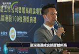周曉殷:港股新經濟特征凸顯,生物科技及醫療健康新股市場後勁十足