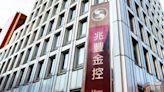 銀行搶房貸憑軟實力 兆豐銀逾6成房貸靠數位平台助攻